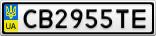 Номерной знак - CB2955TE
