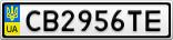 Номерной знак - CB2956TE
