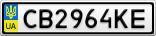 Номерной знак - CB2964KE