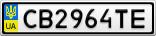 Номерной знак - CB2964TE