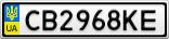 Номерной знак - CB2968KE
