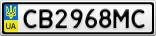 Номерной знак - CB2968MC