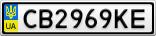 Номерной знак - CB2969KE