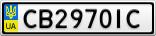 Номерной знак - CB2970IC