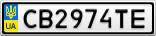 Номерной знак - CB2974TE
