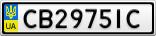 Номерной знак - CB2975IC
