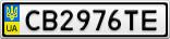 Номерной знак - CB2976TE