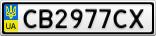 Номерной знак - CB2977CX