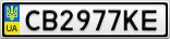 Номерной знак - CB2977KE