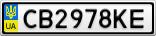 Номерной знак - CB2978KE