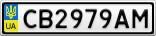 Номерной знак - CB2979AM