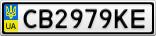 Номерной знак - CB2979KE