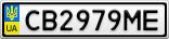 Номерной знак - CB2979ME