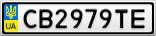 Номерной знак - CB2979TE