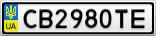 Номерной знак - CB2980TE