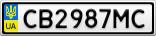 Номерной знак - CB2987MC