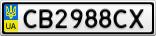 Номерной знак - CB2988CX