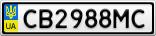 Номерной знак - CB2988MC