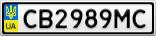 Номерной знак - CB2989MC