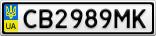 Номерной знак - CB2989MK