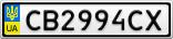 Номерной знак - CB2994CX