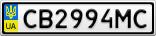 Номерной знак - CB2994MC