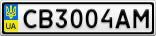 Номерной знак - CB3004AM
