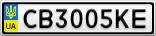 Номерной знак - CB3005KE