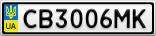 Номерной знак - CB3006MK