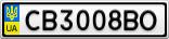 Номерной знак - CB3008BO
