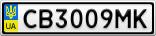 Номерной знак - CB3009MK