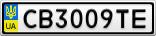 Номерной знак - CB3009TE