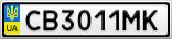 Номерной знак - CB3011MK