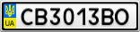 Номерной знак - CB3013BO