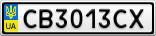 Номерной знак - CB3013CX
