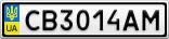 Номерной знак - CB3014AM