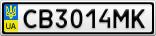 Номерной знак - CB3014MK