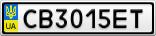 Номерной знак - CB3015ET
