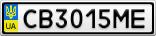 Номерной знак - CB3015ME