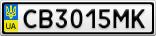 Номерной знак - CB3015MK
