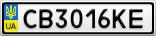 Номерной знак - CB3016KE