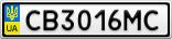 Номерной знак - CB3016MC
