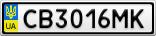 Номерной знак - CB3016MK