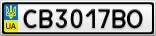 Номерной знак - CB3017BO