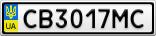 Номерной знак - CB3017MC