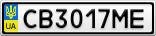 Номерной знак - CB3017ME