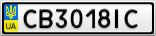 Номерной знак - CB3018IC