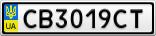 Номерной знак - CB3019CT