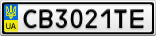 Номерной знак - CB3021TE