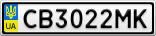 Номерной знак - CB3022MK
